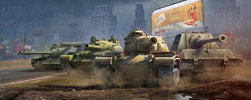 World of Tanks 7.5 có mặt tại Việt Nam vào 16/08/2012 1
