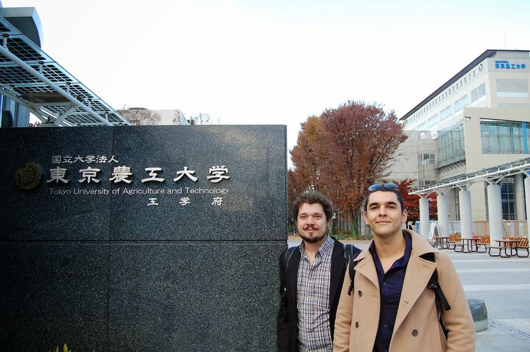 entrée de l'université de Tokyo
