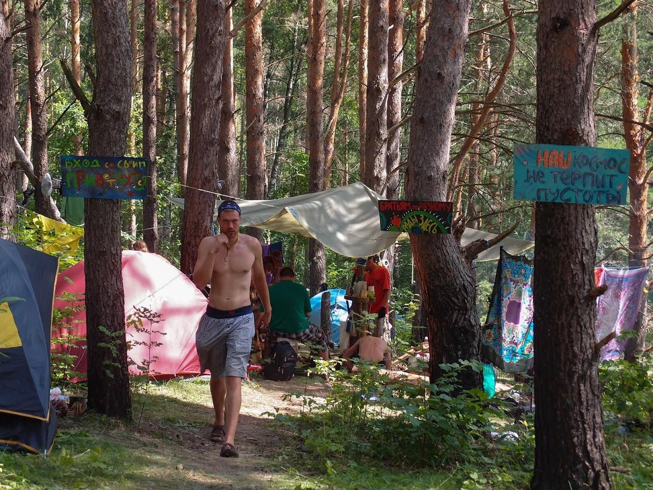 Наш лагерь (Космофест 2013)