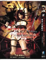 Sword of Tsubomi - Kiếm nữ xinh đẹp 18+