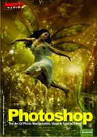 Photoshop Special Effect