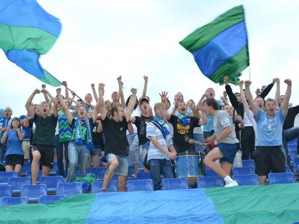 Zenit Izhevsk Ultras Tifo Forum