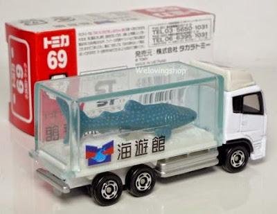 Chiếc xe Tomica  có thiết kế chắc chắn, rất an toàn cho trẻ nhỏ
