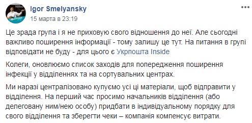 C:\Users\Татьяна\Documents\Наташенька\главком\УПФ.jpg
