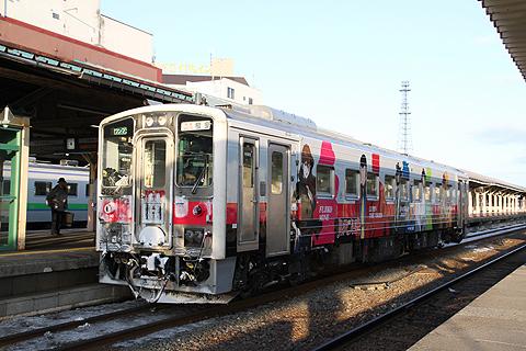 R北海道 花咲線 ルパン三世ラッピングトレイン 釧路駅にて