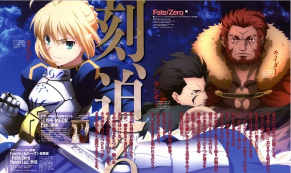2012.04.09 231331 Fate / Zero Season 1 [ Subtitle Indonesia ]