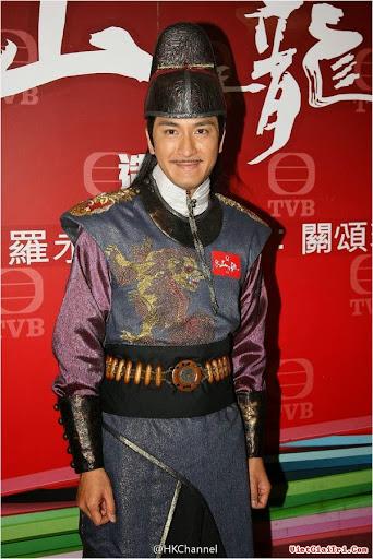 Hàn Sơn Tiềm Long - TVB