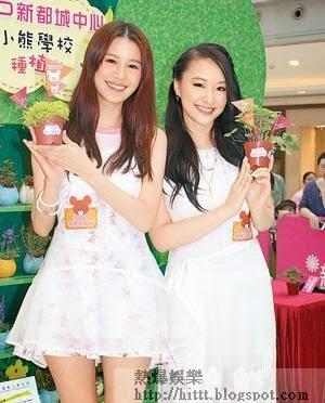 黃翠如(左)、陳瀅