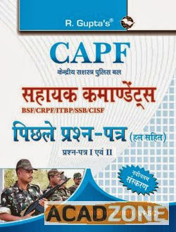 CAPF Assistant Commandant Previous Years Solved Papers