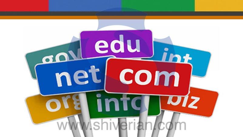 Pengertian Domain, Apa itu domain?