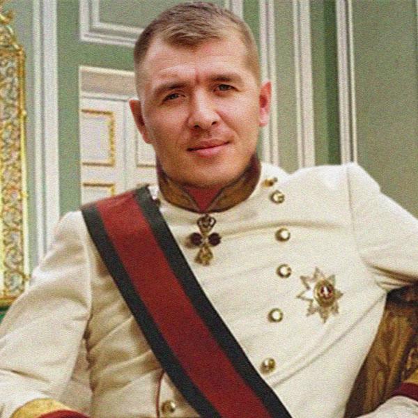 Исполнитель Александр Трофимов