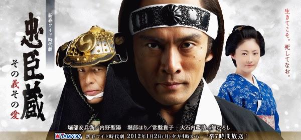 日本江戶時代「喧嘩兩成敗」的武士準則,實際上就是注重「表面和諧氣氛」、以「各打五十大板」處理問題的錯誤示範