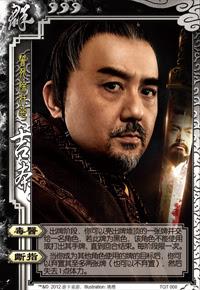 Ji Ping 3