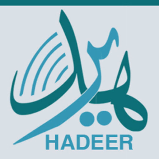 Hadeer now picture