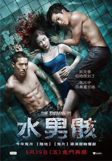 Bí Ẩn Tại Hồ Bơi - The Swimmers