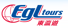 東瀛遊 EGL Tours