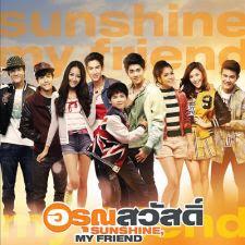 Sunshine My Friend - Nắng ấm tình bạn