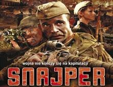 فيلم Sniper. Oruzhie vozmezdija