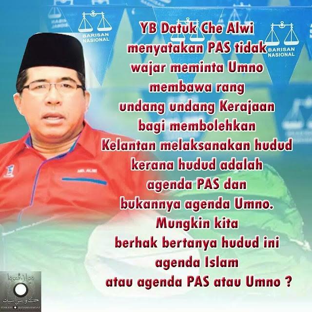 Hudud Agenda Pas? Agenda UMNO Apa?