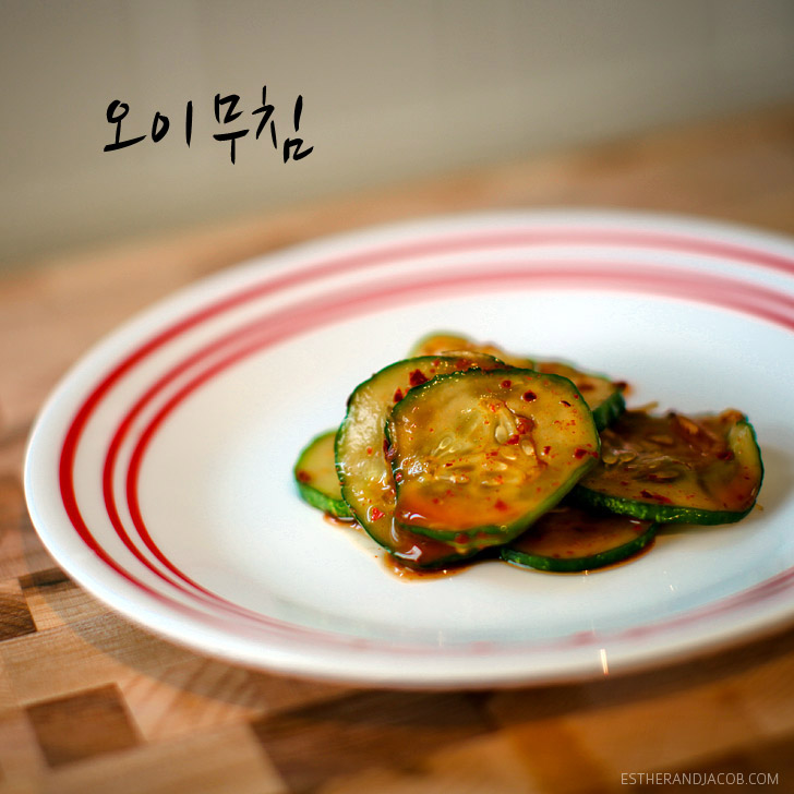 Oi Muchim - Korean Cucumber Side Dish.