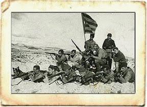 Catalan Army