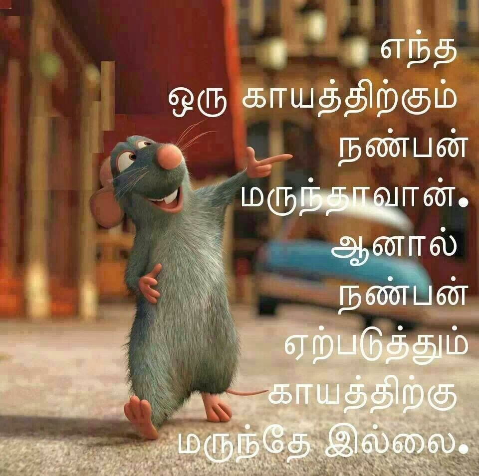 Tamil mobile wallpapers thecheapjerseys Gallery