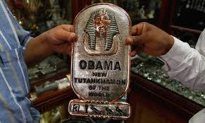 Obama+new+tutankhamen+of+the+world.jpg