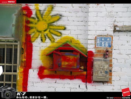 竹東 軟橋彩繪