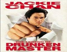 فيلم Drunken Master II