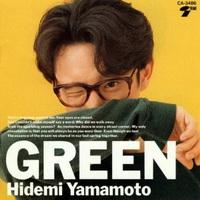 山本英美 - GREEN