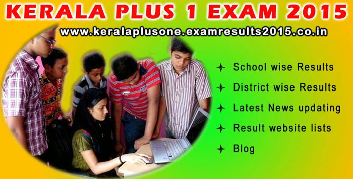 Kerala plus one exam results 2015 represantitive image
