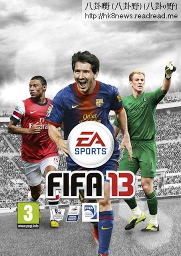 FIFA 13 - FIFA 13陰濕招盡收錄