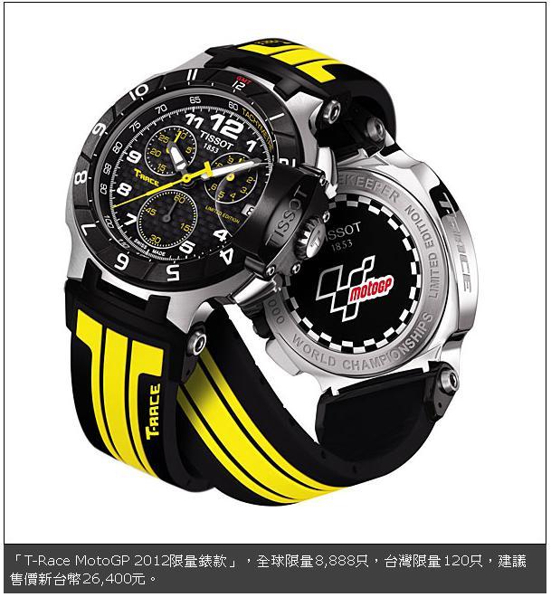 ROLEX 勞力士手錶 勞力士型號價位 勞力士手錶售價 目錄 價格