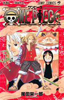 One Piece tomo 41 descargar