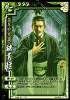 Zhuge Jin 4