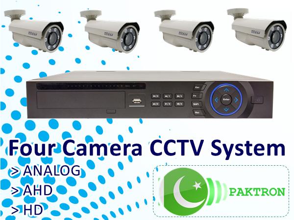 4 Camera CCTV System AHD