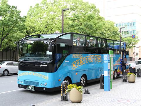 西鉄「福岡オープントップバス」 0010 福岡市役所前にて
