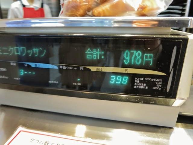 ハカリに乗せてお会計中。20個で978円と表示されてる!!