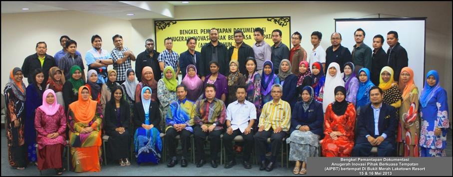 Kursus Dokumentasi Bahan Inovasi Majlis Bandaraya Ipoh