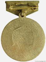 096 DVP 40 Jahre Medaille