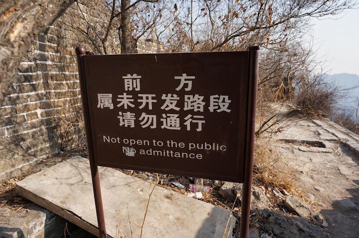 Cartel de no pasar a la zona sin restaurar