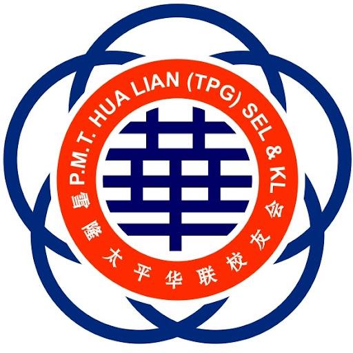 Hua Lian