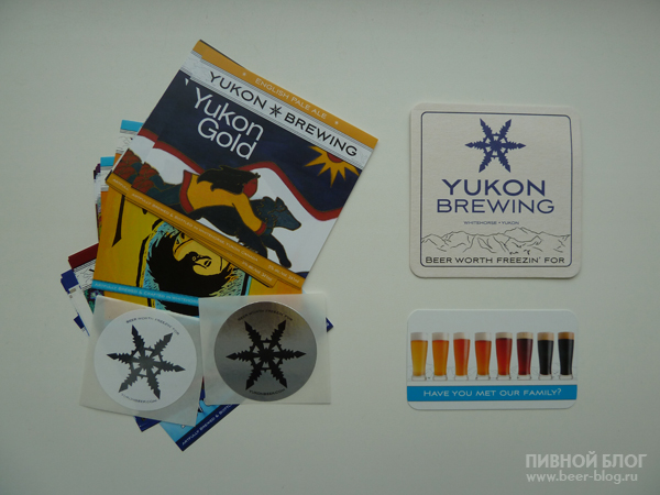 Yukon Brewing (Канада)
