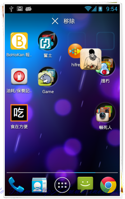 android%2520jelly%2520bean 10