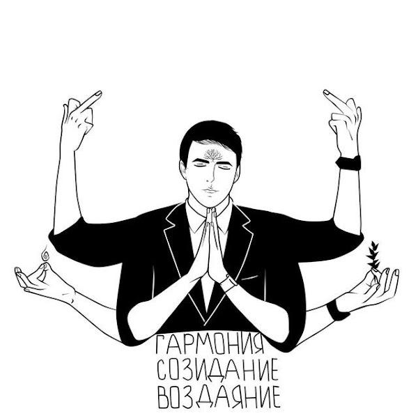 Исполнитель Дмитрий Плюс