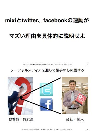 20110804_60247