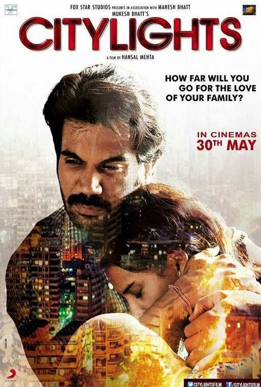 Poster Of Hindi Movie CityLights (2014) Free Download Full New Hindi Movie Watch Online At alldownloads4u.com