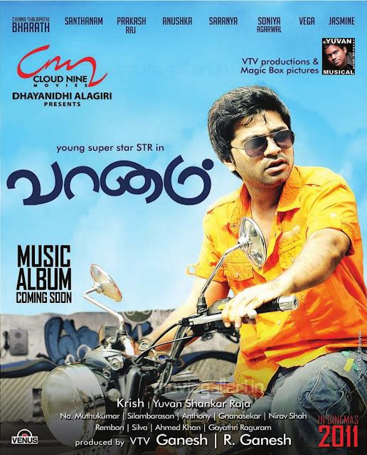 Vaanam Audio Release Posters Vaanam All Songs Release