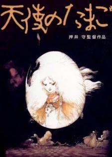 Tenshi no Tamago - Angel's Egg [BD]