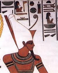 Egyptian Creator God Atum